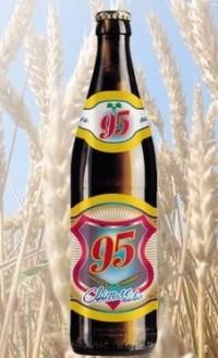 Пиво из Лисичанска в Киеве