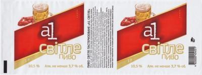 Пиво а1 Світле от Carlsberg Ukraine
