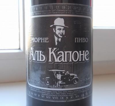 Пиво Аль Капоне начали варить на Подоле