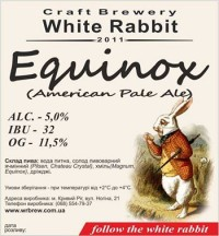 APA Equinox - очередная новинка от White Rabbit Craft Brewery