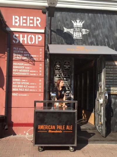 American Pale Ale Mandarin - новинка от черниговской пивоварни Bierwelle