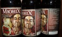 Ель Хаус - новая мини-пивоварня в Кривом Роге