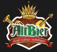 Ресторан-пивоварня AltBier