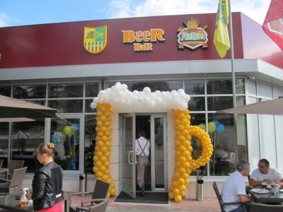 В Харькове открылся еще один АльтБир
