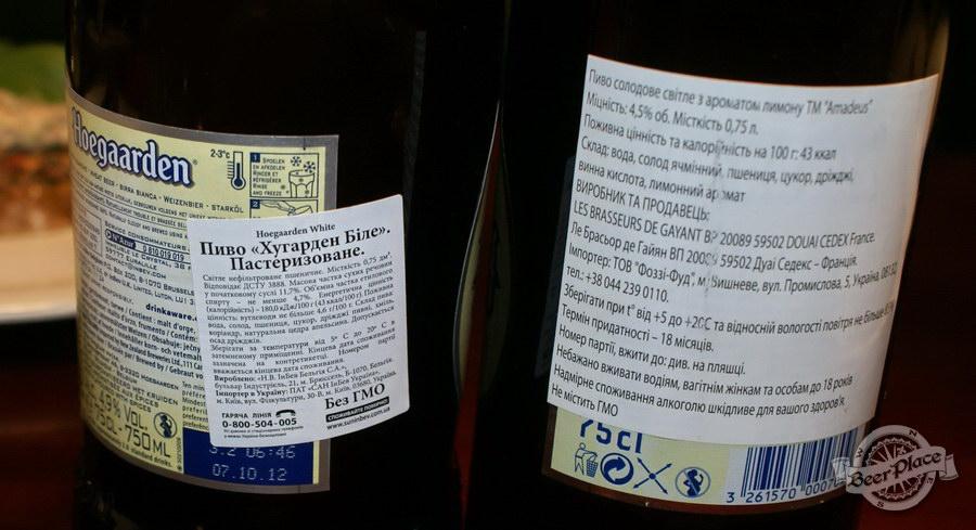 Дегустация пива Amadeus и Hoegaarden в пабе Гастророк. Контрэтикетки