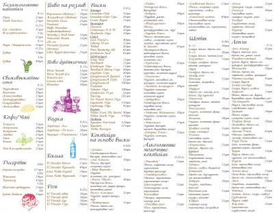 Amici Bar menu