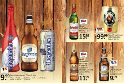 Акции в супермаркетах Амстор