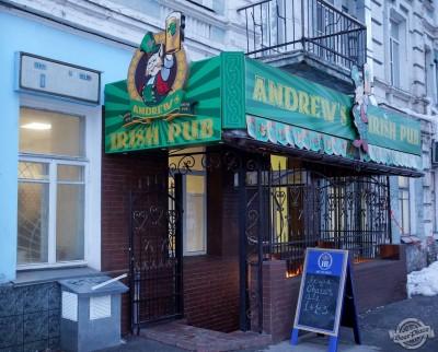 Обзор ирландского паба Andrew's
