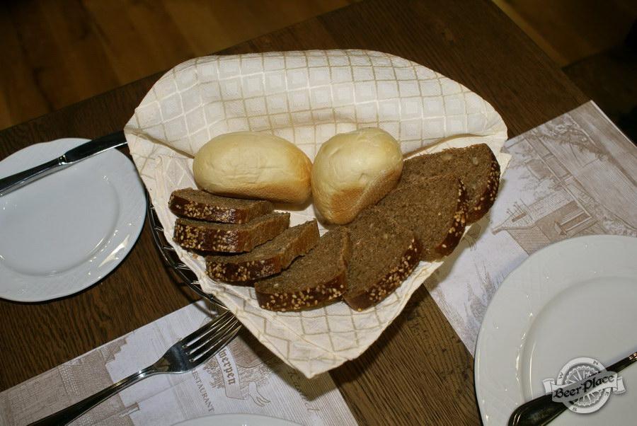 Обзор. Музей-ресторан Антверпен. Корзинка с хлебом