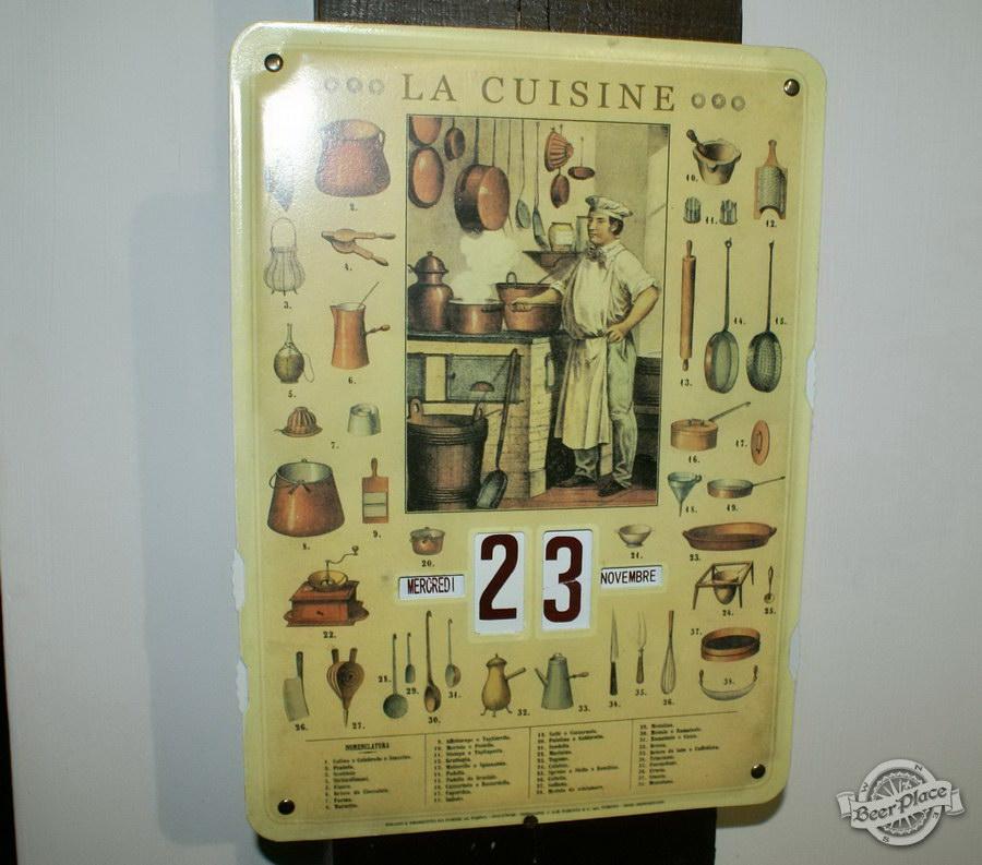 Обзор. Музей-ресторан Антверпен. Вход на кухню