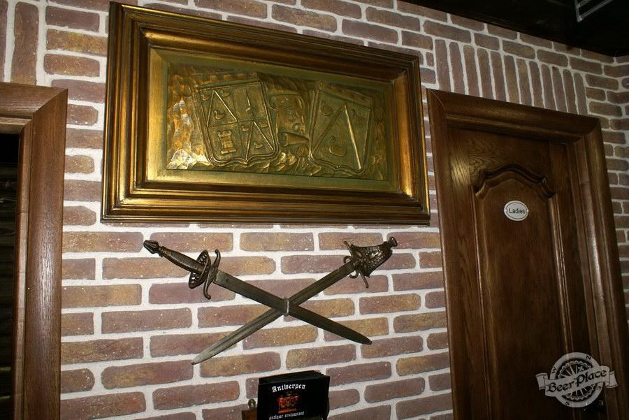 Обзор. Музей-ресторан Антверпен. Герб Антверпена