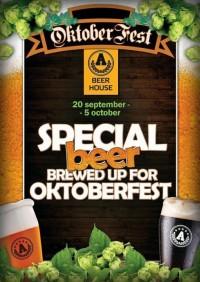 Пиво к Октоберфесту от Арены