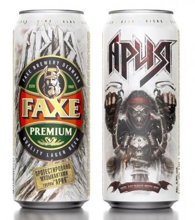 В России выпустили пиво Faxe посвященное группе Ария
