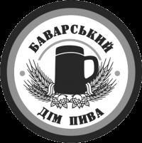 Киев. Паб Баварский дом пива