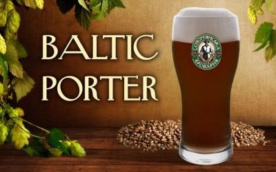 Балтийский портер от Соломенской пивоварни