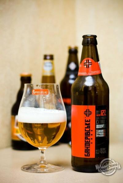 Дегустация двух сортов пива Бандерівське из Калуша
