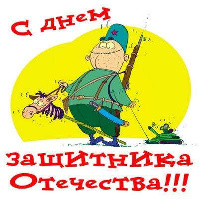 BavarslyiDom_23-fevralya