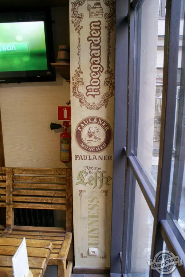 Обзор паба Beer Point  на Подоле. Фото. Надписи на стенах