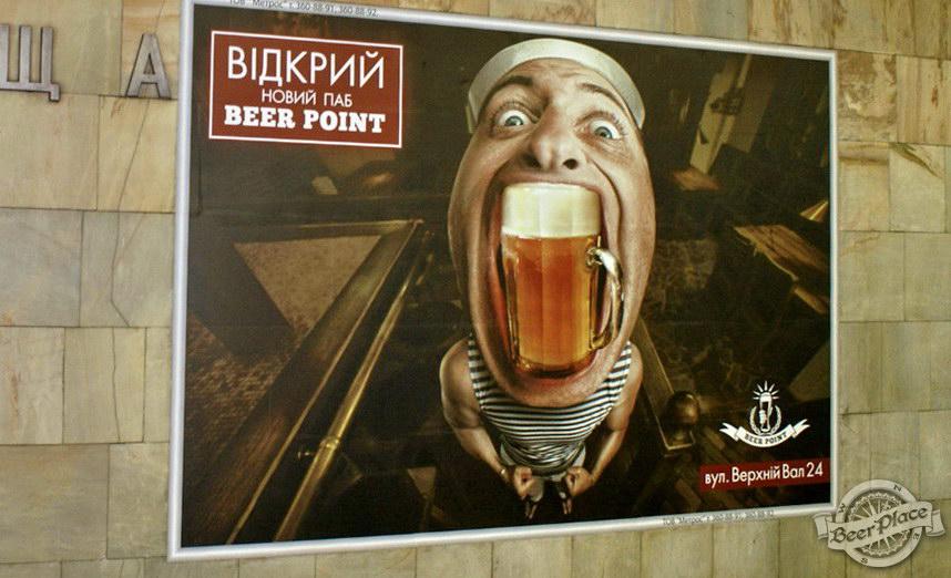 Обзор паба Beer Point  на Подоле. Фото. Постеры