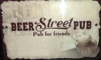 Beer Street Pub. Харьков