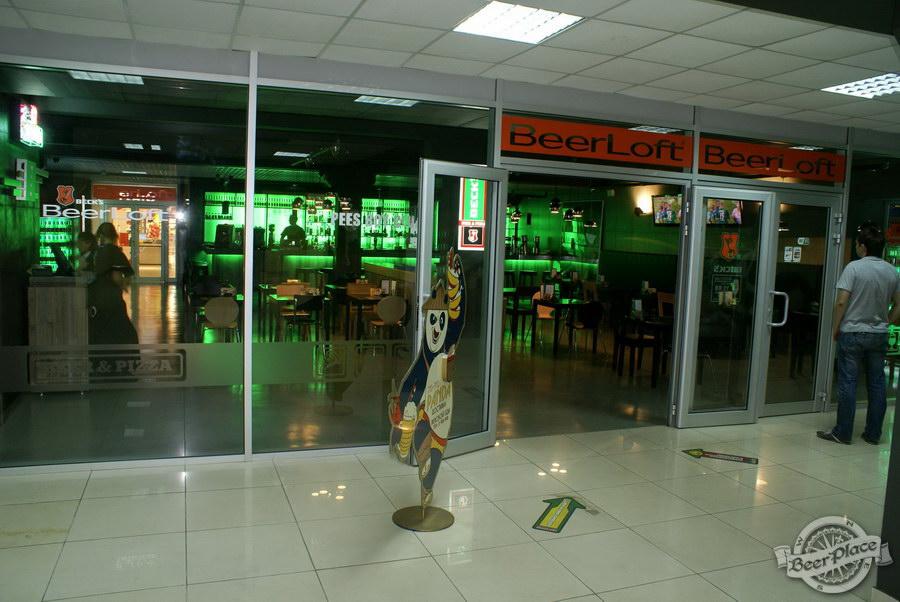 Обзор кафе Becks BeerLoft на Окружной в Ашане. Променада Парк. Основной зал