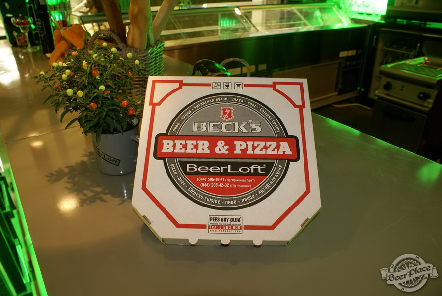 Обзор кафе Becks BeerLoft на Окружной в Ашане. Променада Парк. Итальянский зал. Коробка для пиццы