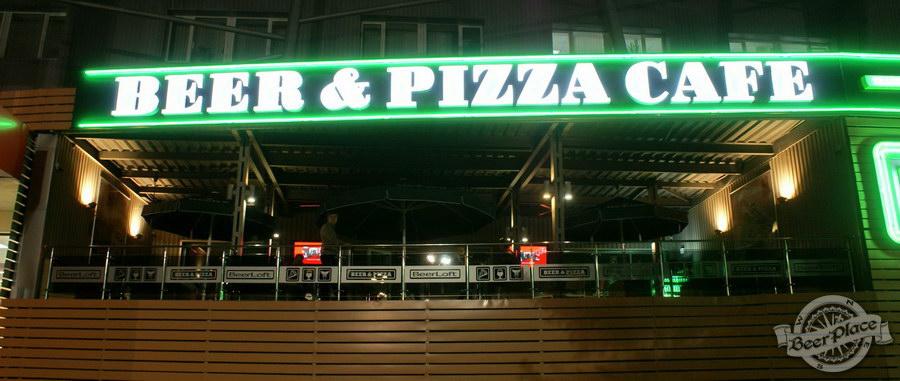 Обзор кафе Becks BeerLoft на Окружной в Ашане. Променада Парк. Летняя терраса
