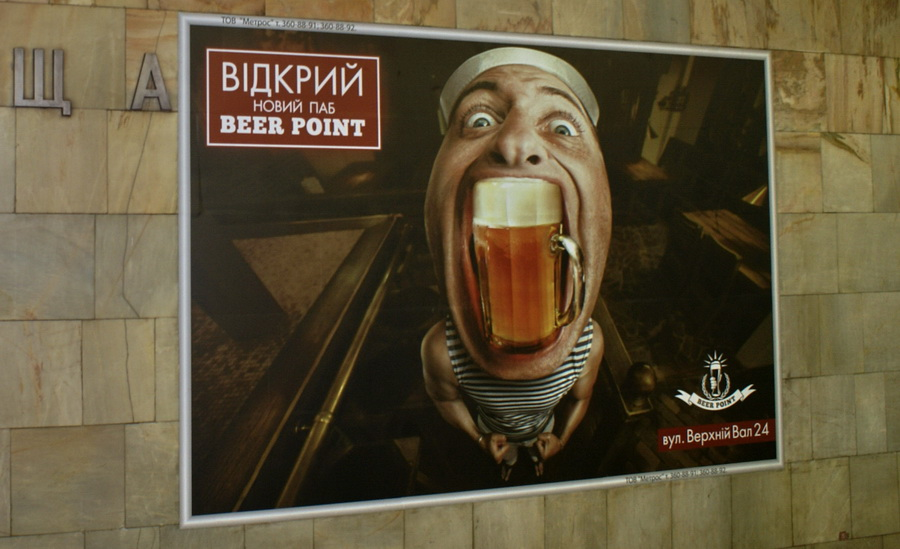 Паб Beer Point на Подоле. Плакат в метро