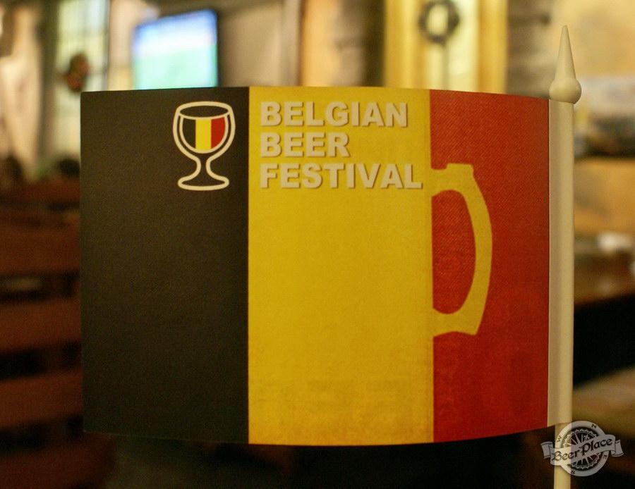 Дни бельгийского пива в Натюрлихе