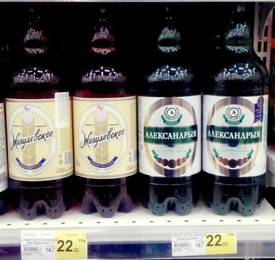 Акция на французский крепкий лагер и пиво из Беларуси в Ашанах