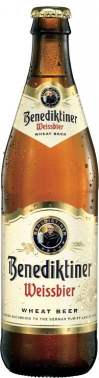 Распродажа немецкого пшеничного пива в МегаМаркете (Большевик)Распродажа немецкого пшеничного пива в МегаМаркете (Большевик)