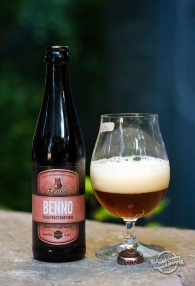 Дегустация траппистского пива Benno
