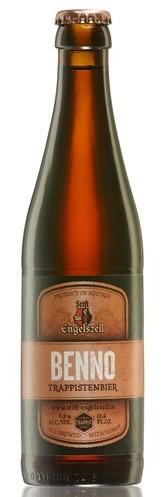 Австрийское траппистское пиво в Сильпо!