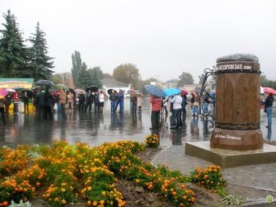 В Бердичеве открыли памятник местному пиву