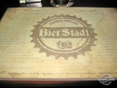 Краш-тест паба Бирштадт | BierStadt на Троещине