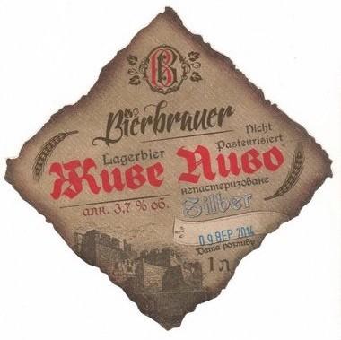 Bierbrauer Silber - новое пиво из Кривого Рога