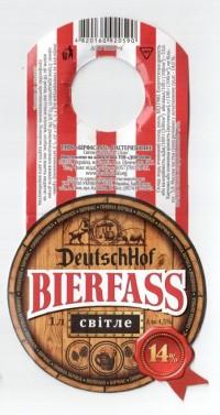 Еще один сорт DeutschHof Bierfass от Изюмского пивзавода