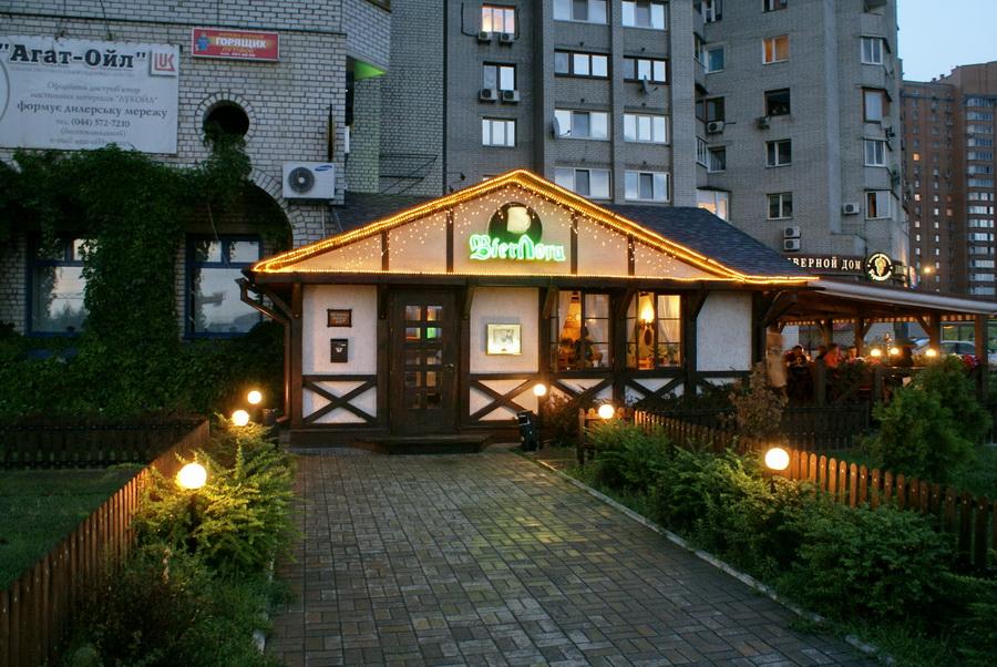 Киев. Паб-ресторан Bierloga / Бирлога. Вход