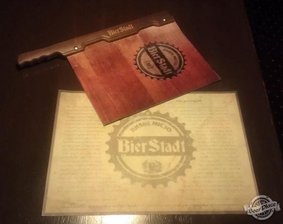 Новое меню паба Бирштадт