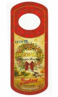Різдвяне от черниговской пивоварни Bierwelle
