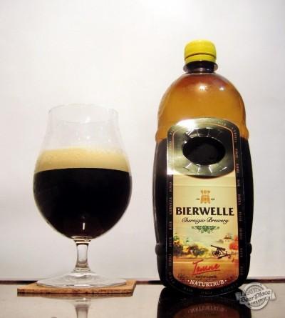 Дегустация Bierwelle Темне