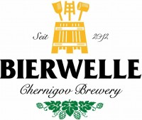 Дегустация Bierwelle Indian Pale Ale