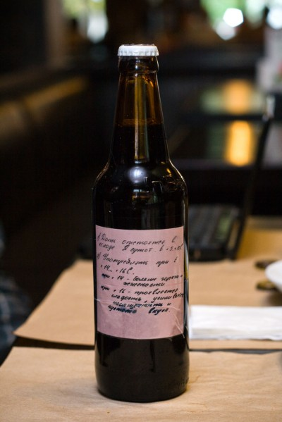 Дегустация домашнего пива Черный эль (Портер)