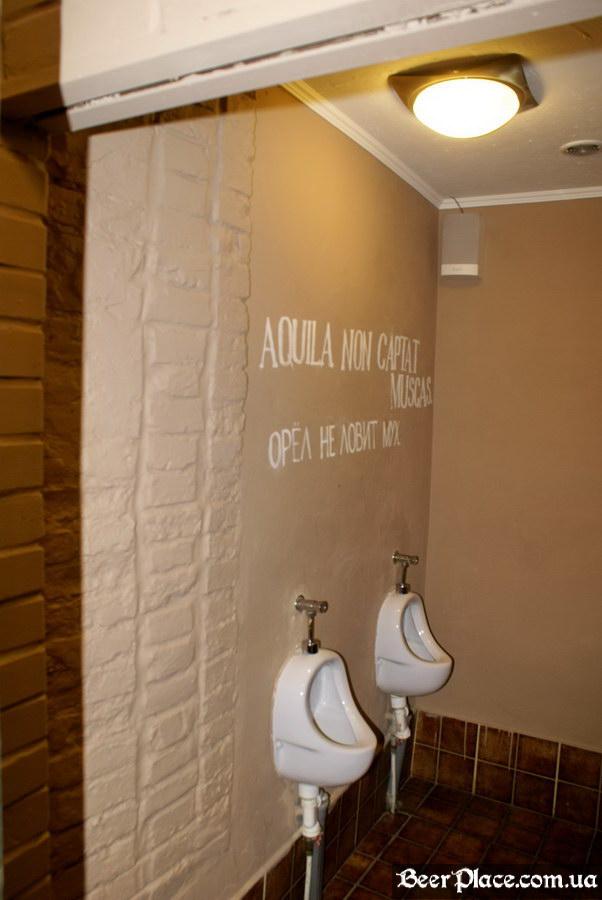 Паб Блиндаж | BlindAge | Blind Age. Надписи в мужском туалете