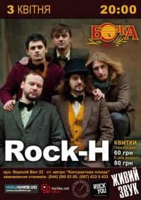 Музыкальная афиша на неделю от Бочки на Подоле