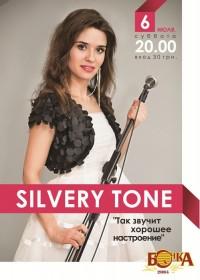 Джазовый коллектив SilVERY Tone в Бочке на Подоле