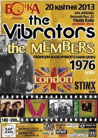 Выступления 4 апреля, The Vibrators  и The Members в Бочке на Подоле