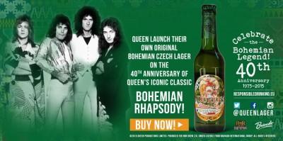 Bohemian Lager - пиво от группы Queen