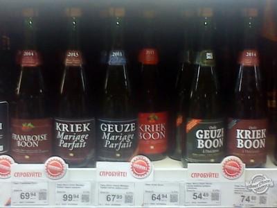 Пиво Boon уже в Сильпо и Le Silpo