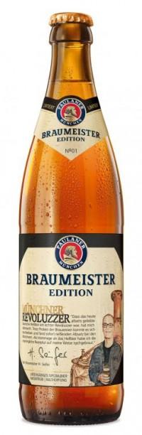 Münchner Revoluzzer - первая лимитированная партия пива от Paulaner